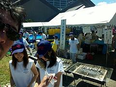 兵庫神鍋マラソン全国大会(お楽しみ)
