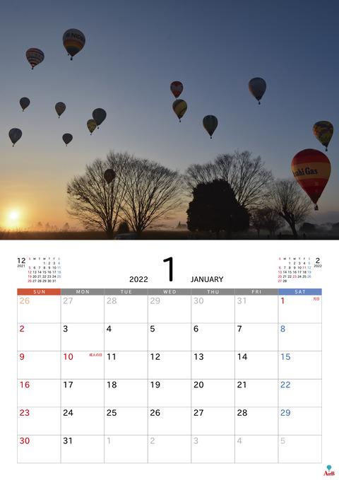 ■2022カレンダー 見本 1月