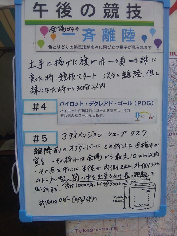 KIMG0489