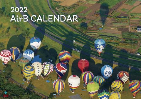 ■2022カレンダー ★表紙