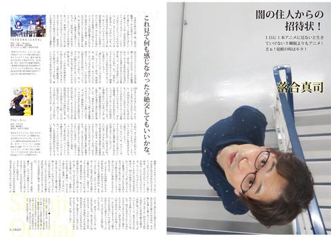 010川島-3