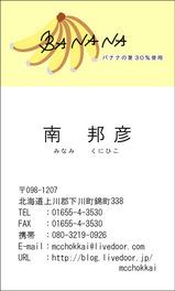 10f0c1c8.jpg