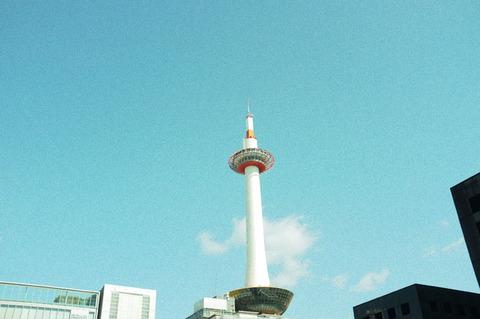 キョウトタワー