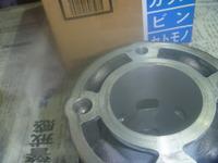 P1110210