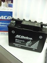 dio-af62ws20120221 (5)