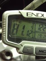 crm250ar-motard20111203ws (3)