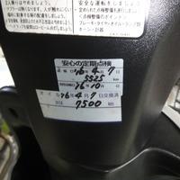 DSCF6008