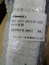 zep400kai-20110320 (1)