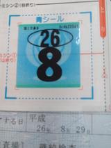 zep400ws20120807 (2)