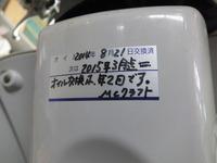 DSCF0394