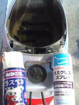 jogpoche-3kj20120503ws (5)