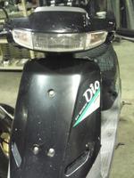 SN3U0066