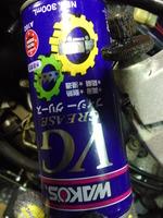 SN3U0028