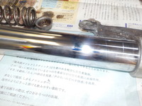 DSCN6746