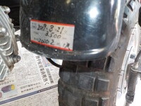DSCN2958