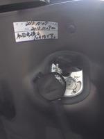 SN3U0122