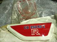 cb25rszR(wh-R)-20140226  (1)