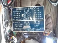SN3U0029
