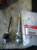 nsr50-ac10ws20120313 (5)