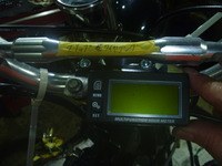 P1160151