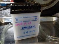 DSCN7369