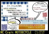 -2013mccraft2