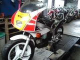 nsr50-ac10ws20120313 (1)