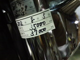 gl500custom20120805ws (19)