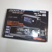 DSCF3261