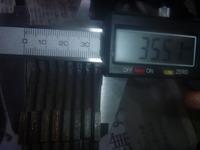 P1050809