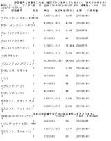 zep1100ws20120220 (17)