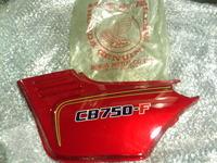 cb750fb(red-L)-20140226ws(1)