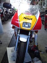 nsr50-ac10ws20120313 (14)