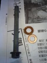 z_rz50-ehite20120816ws (17)