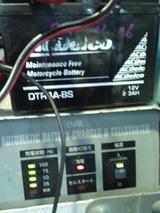 mg50-ac13ws20120705 (10)