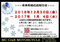 (3) 20161230-20170104