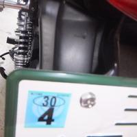 DSCF7044