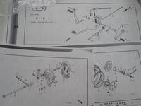 dax88-st50ws20130314 (3)