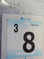 DSCN9613