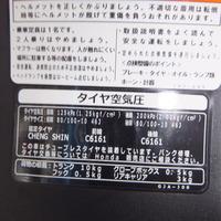 DSCF0739