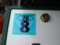 SN3U0079