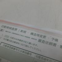DSCF3214