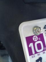 dio-af62ws20111028 (5)