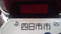 SN3U0003