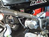 dax88-st50ws20120518 (12)