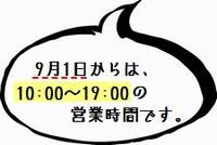 fukidashi065 (1)