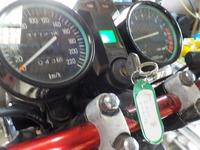 DSCN5428