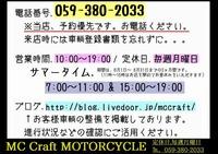 (2)shop