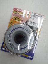 fzr1000-3gm20120612ws (3)