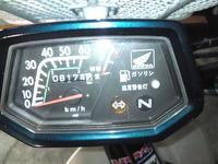 SN3U0068